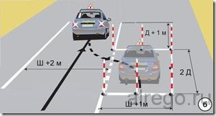 Упражнение параллельная парковка на автодроме (видео урок)