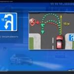 Дорожные информационные знаки (видео обучение пдд)