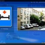 Дорожные знаки сервиса (видео урок пдд)