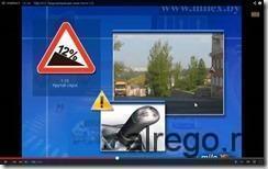 Предупреждающие знаки дорожного движения (видео урок пдд)