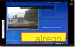Опознавательные знаки транспортных средств (обучающее видео пдд)