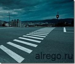 Проезд перекрестков. Пешеходные переходы и места остановок маршрутных транспортных средств. Видео урок ПДД