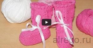 Вязание пинеток спицами для новорожденных с описанием (видеоурок)